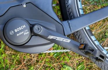 E-Bike Engine: Bosch Active